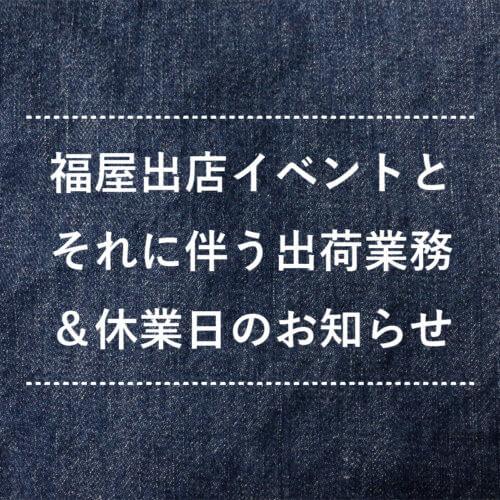 blog_20200715-01