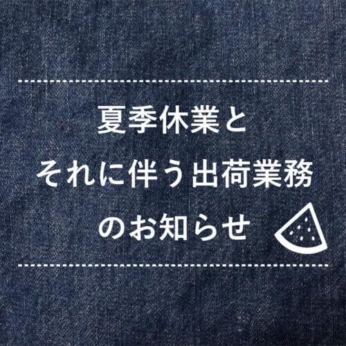 blog_200805