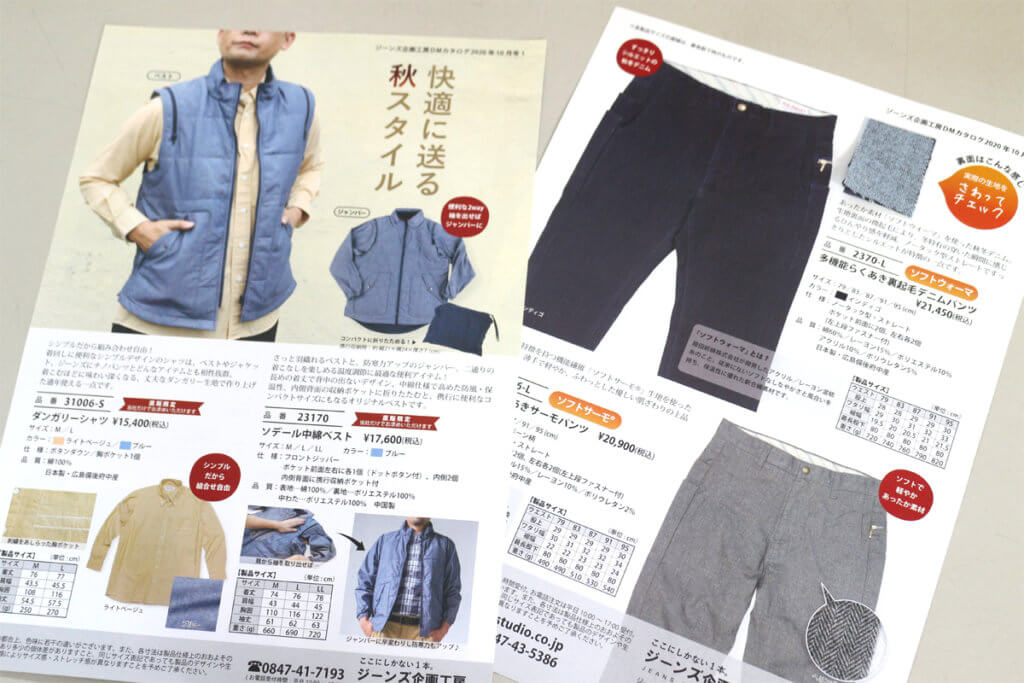 blog_201008-01