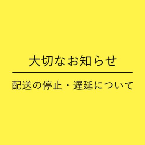 blog_202101